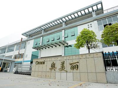 奥美丽产品研发中心