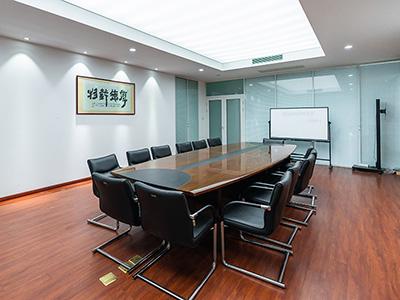奥美丽会议室环境